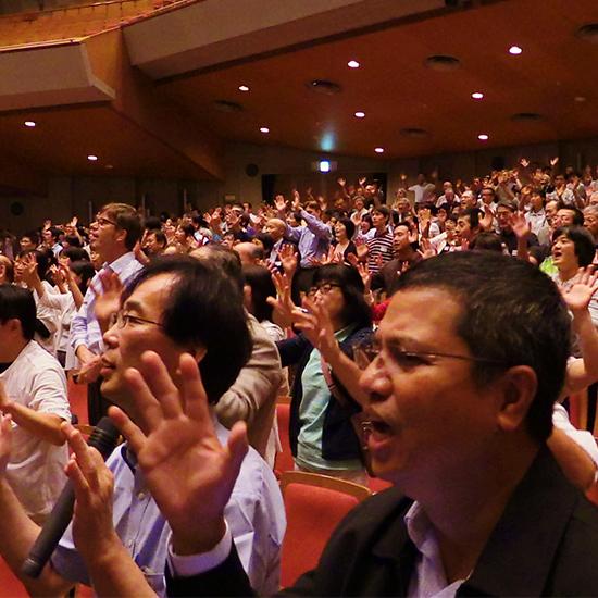 Japan Celebrates 50 years